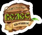Внутренняя и внешняя отделка домов и бань из сруба в Воронеже Логотип